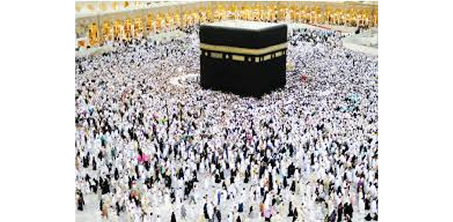 Hajj: 75, 919 more Nigerian pilgrims expected in Makkah