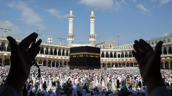65,000 Nigerian pilgrims move to Muna as Hajj rites begin