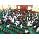 JUST IN: Reps to probe excess crude account