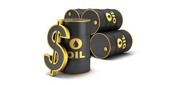 'Oil price plunge may accelerate inflation in Nigeria'