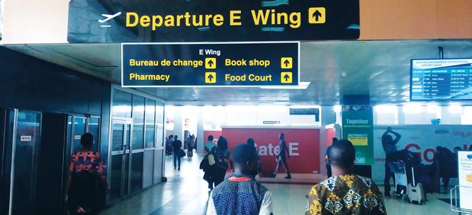 lagos murtala muhammed airport lounge international terminal