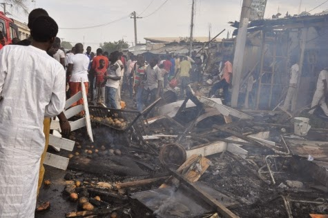 30 killed, 42 injured in Borno suicide bomb attack