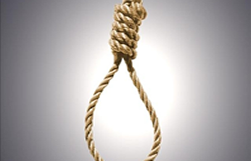 Kwara NMA demands decriminalisation of suicide