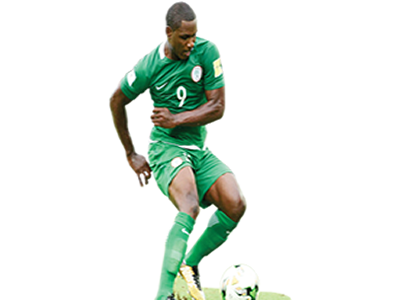 I'm close to full fitness – Ighalo