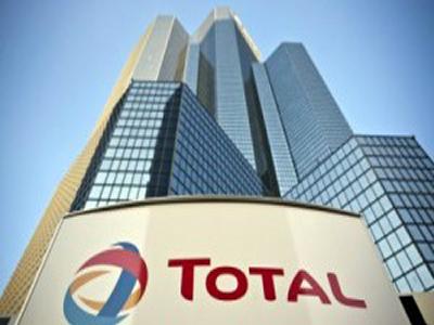 Total: Nigeria's untapped oil assets hit 1trn barrels