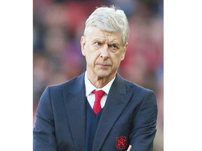 FIFA appoints Wenger to senior role