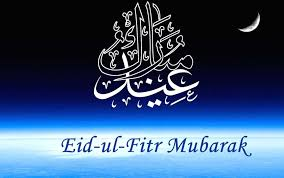 Eid el-Fitr: Akinlade congratulates Muslims, urges support for Amosun