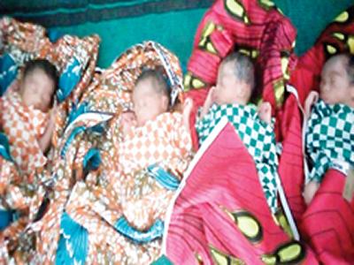 Displaced person delivers quadruplet in Zamfara