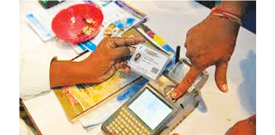 Expert to SMEs: Explore digital banking for production hitches