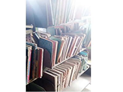 NIGERIAN LIBRARIES IN DECREPIT STATE DESPITE N17BN CONTRACT
