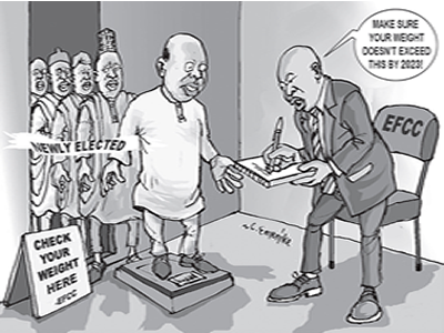Oshiomhole and APC's internal crisis
