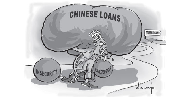 Recapitalisation of Nigerian banks