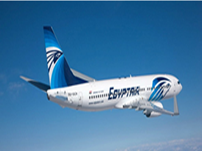 Egypt Air discounts fares on Business class, codeshares with United