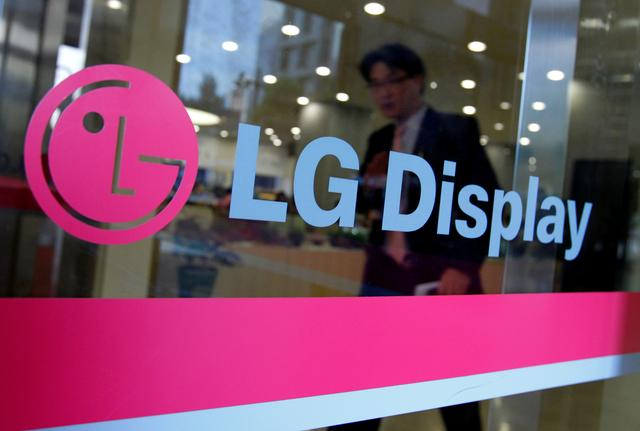 LG Display seeks job cuts amid mounting financial losses
