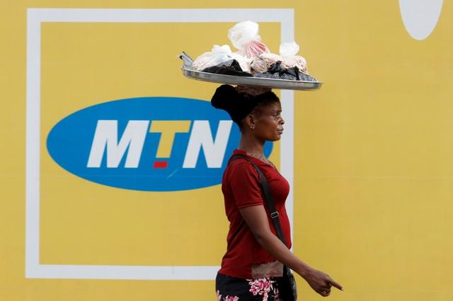 MTN Group says Zambia, Cote d'Ivoire CEOs stepping down
