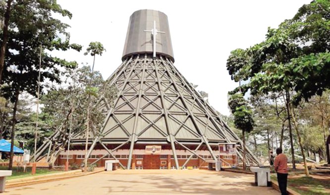 UGANDA 'The Pearl of Africa' beckons