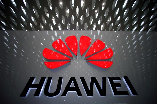 US curbs: Huawei to give staff $286m bonus