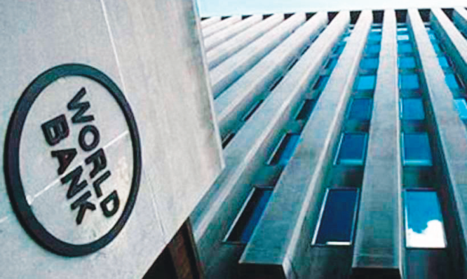 Fitch: Global banks incorporate ESG into risk management processes